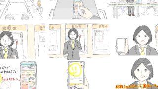 5時に夢中!絵コンテ