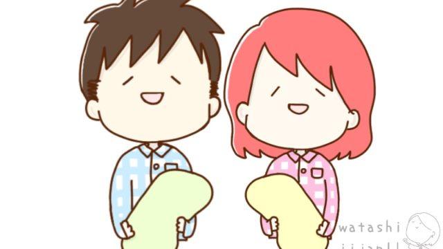 枕を抱くカップルのイラスト