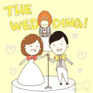 wedding 結婚 イラスト