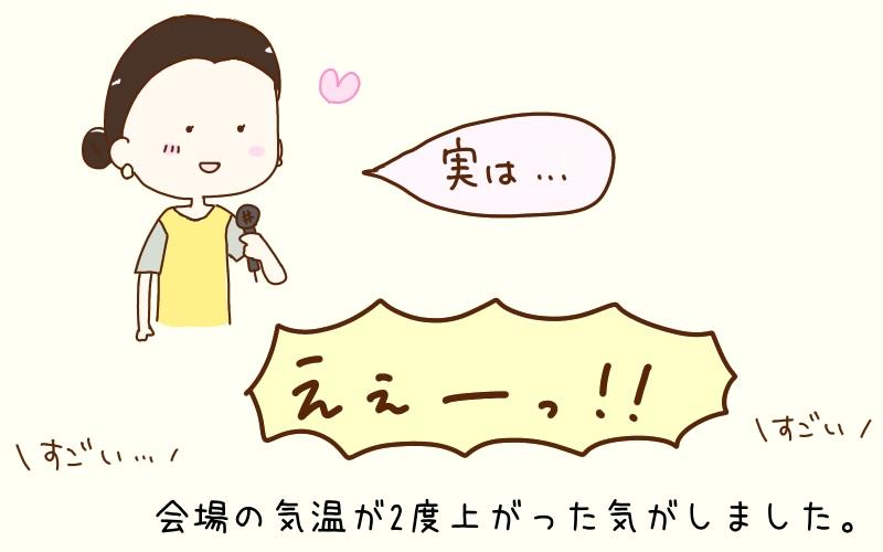 マーケティング恋愛4.0 クチコミ