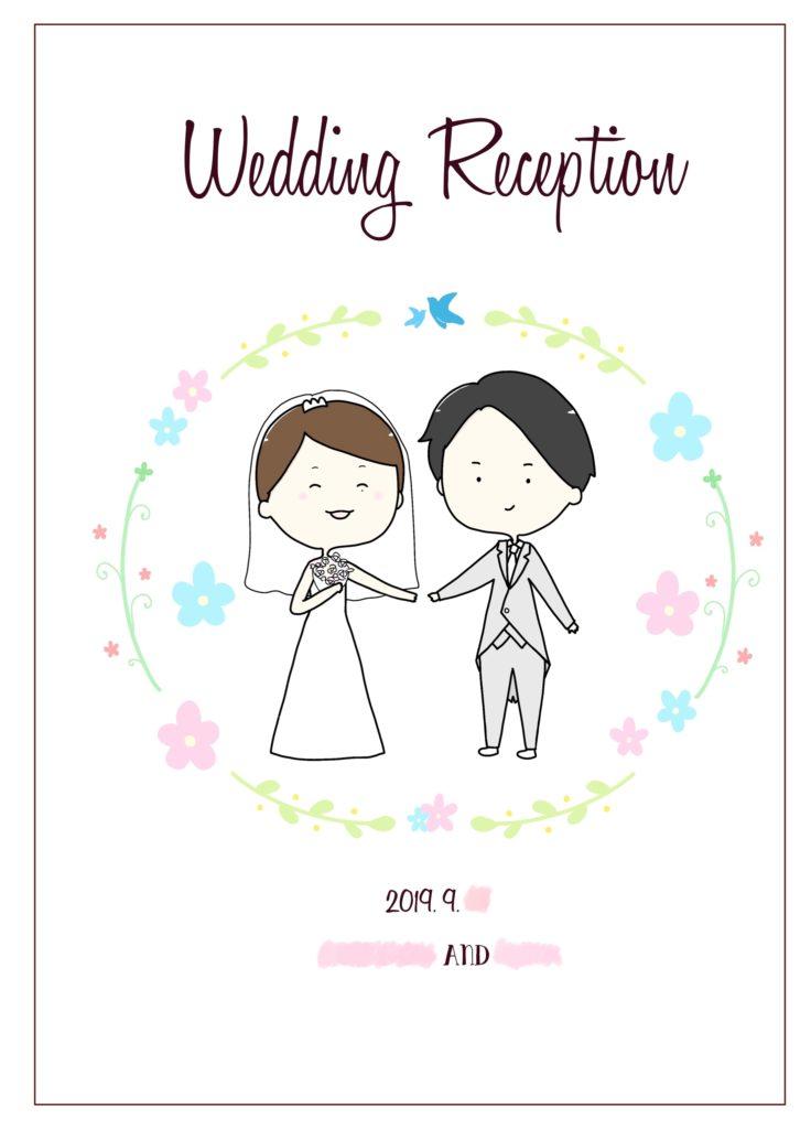 結婚式 プロフィールブック イラスト