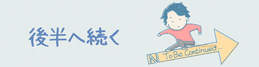 note 挿絵 イラスト制作