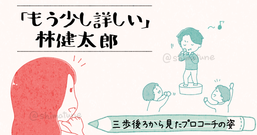 note サムネイル イラスト制作